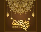 تهاني عيد الأضحى، رسائل عيد الأضحى، مسجات العيد، عيد مبارك، صور العيد، رسائل قصيرة