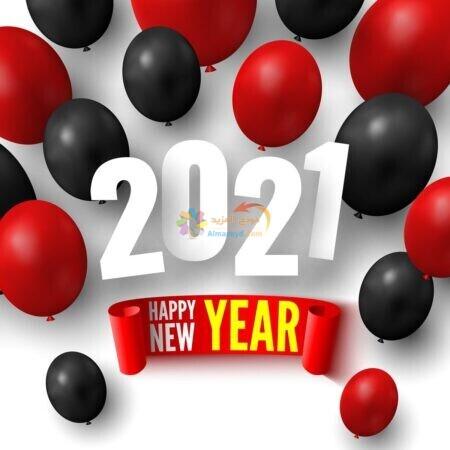 صورة العام الجديد 2021