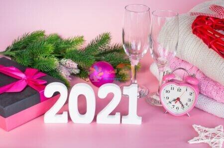 مع منبه جميل بينك - صورة العام الجديد 2021