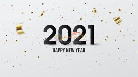 تهاني بمناسبة حلول السنة الجديدة
