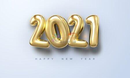 تهنئة السنة الجديدة 2021 بالانجليزي