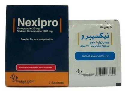 صورة,دواء,علاج, عبوة, نيكسيبرو , Nexipro