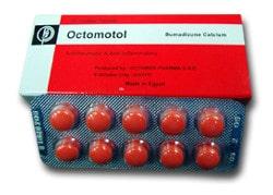 صورة , عبوة , دواء , أقراص , اكتوموتول , Octomotol