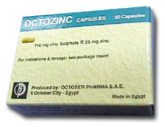 صورة,دواء,علاج, عبوة ,اكتوزنك, Octozinc