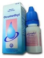 صورة, دواء, علاج, عبوة, أوكيوميثيل , Ocumethyl