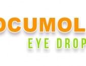 صورة,Eye Drops, عبوة, قطرة, العين, أوكيومول, Ocumol