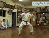 مهد رياضة الكاراتيه , Okinawa Karate
