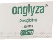 صورة, عبوة ,أقراص, أونجليزا, Onglyza