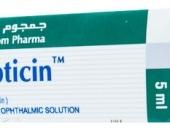 قطرة اوبتيسين ,قطرة للعين الملتهبة,قطرة العين اوبتيسين,قطرة للعين للحساسية,صورة, عبوة, أوبتيسين, Opticin