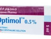 صورة,دواء,قطرة العين, عبوة ,أوبتيمول,Optimol