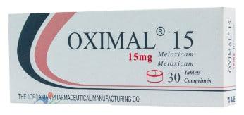 صورة, عبوة,أوكسيمال, Oximal