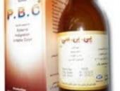 صورة , عبوة , دواء , شراب , علاج المغص , بي بي سي بى بى سي - P.B.C