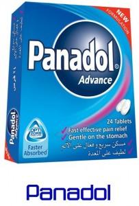 بانادول - Panadol