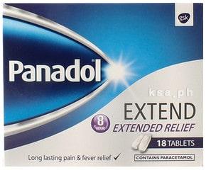 صورة, عبوة ,بانادول إكستند, Panadol Extend