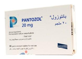 صورة,عبوة ,بانتوزول, Pantozol