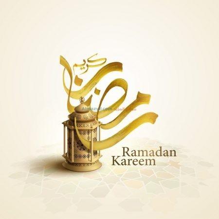 رمضان كريم، صور رمضان، رمضان مبارك، Ramadan Mubarak