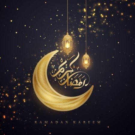 صور، رمضان مبارك، شهر رمضان، رمضان كريم، Photos , Ramadan Mubarak