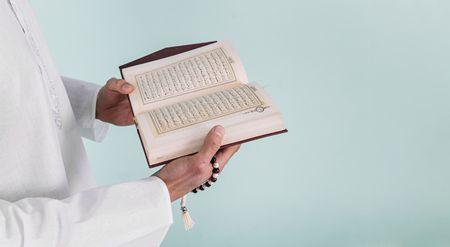 صورة , الرزق , قراءة القرآن , الاستغفار