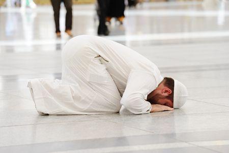 صورة , الصلاة , الاستخارة , مسلم
