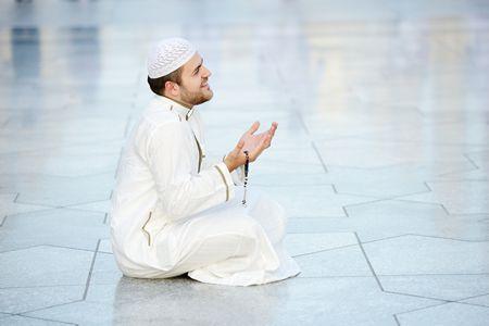 صورة , مسلم , الصلاة , الدعاء , الرياء