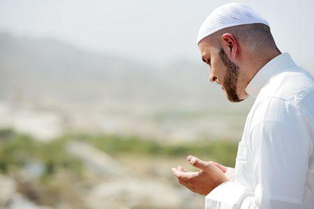 صورة , مسلم , الدعاء , العبادة