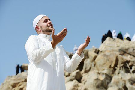 صورة , الدعاء , مسلم , الحج