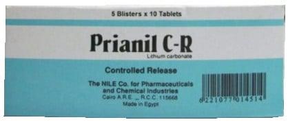 صورة,عبوة, أقراص, بريانيل سي. آر, Prianil C.R