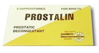 صورة,دواء,علاج, عبوة, بروستالين , Prostalin
