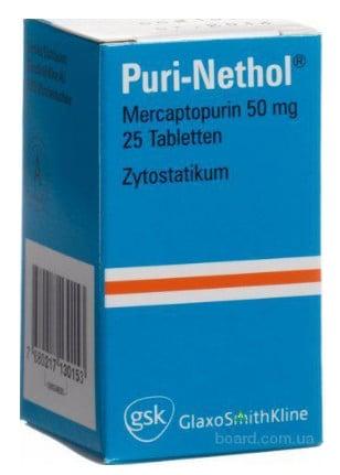 صورة , عبوة , دواء , أقراص , لعلاج اللوكيميا , بورينتول , Puri-Nethol