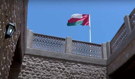 حصن قريات , عمان , Qurayyat Fort