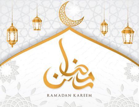 صورة , شهر رمضان المبارك , الصيام
