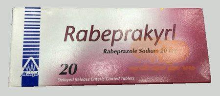 رابيبراكيرل , Rabeprakyrl , صورة
