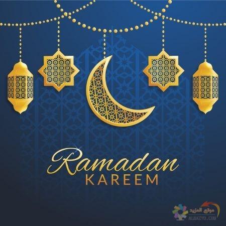 أجمل الصور عن خواتم رمضان