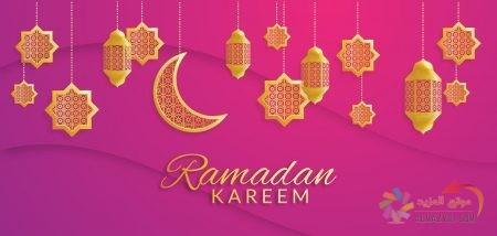 تحميل صور عن رمضان