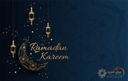 ادعية بالصور عن رمضان