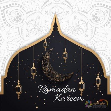 كلمات بالصور عن رمضان