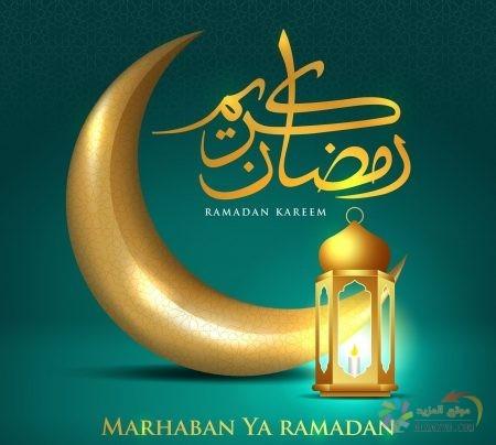 أجمل الصور عن رمضان فيس بوك