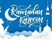 أجمل الصور عن شهر رمضان المبارك Ramadan