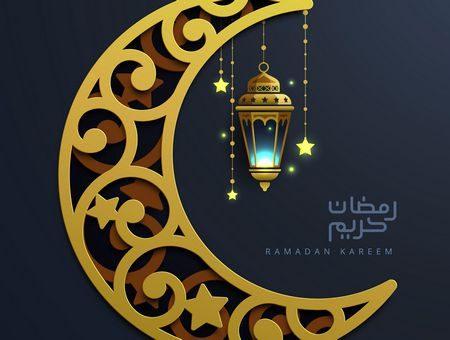 صورة , شهر رمضان , رمضان كريم , الدعوات