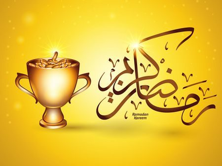 صورة , شهر رمضان , رمضان كريم