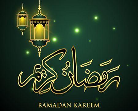 صورة , شهر رمضان , رمضان كريم , رسائل