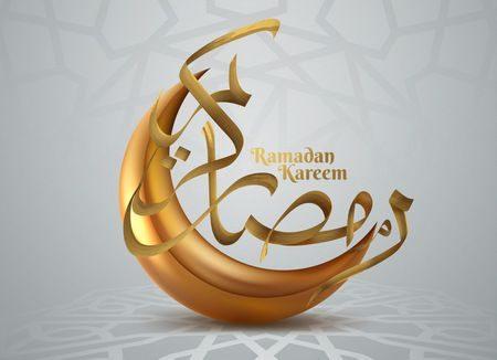 صورة , رمضان كريم , شهر رمضان , فرضية الصيام