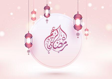صورة , شهر رمضان , رمضان كريم , صور رمضان