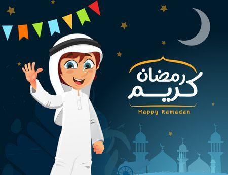 صورة , شهر رمضان , صوم رمضان , صور رمضان , رمضان كريم