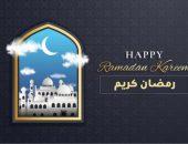 أول أيام شهر رمضان , دعوات رمضانية , الأمة الإسلامية