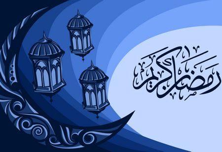 صورة , رمضان كريم , شهر رمضان , الصوم