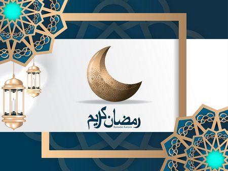 صورة , شهر رمضان , الصوم , رمضان كريم
