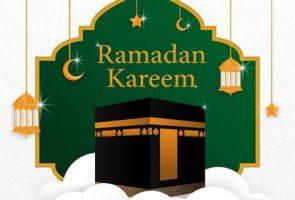 صورة , شهر رمضان , صوم رمضان , رمضان مبارك