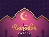 نقدم لكم نصائح رائعة لاغتنام شهر رمضان