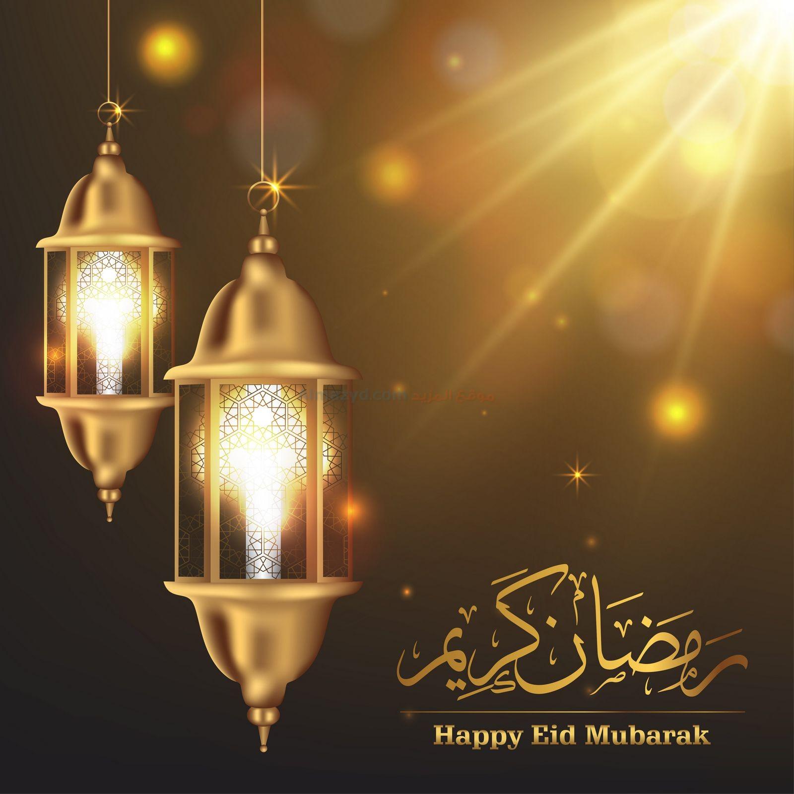 صور رمضان كريم 2020  موقع المزيد